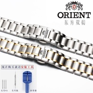 Japan orient oriental double lion strap solid stainless steel bracelet men's and women's watches with steel band 18 20mm