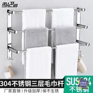 毛巾架 衛生間毛巾架不銹鋼304毛巾桿雙層三浴室洗手間廁所置物架壁掛式T