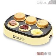 雞蛋漢堡爐車輪餅機烤雞蛋漢堡機小型早餐餅機電紅豆餅機 萌萌小寵