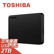 Toshiba A3 黑靚潮III 2TB USB3.0 2.5吋行動硬碟