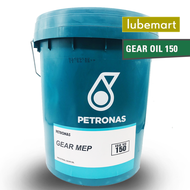 Petronas Gear MEP 150 (18 liters) - EP Gear Oil for Industrial Gearbox Usage