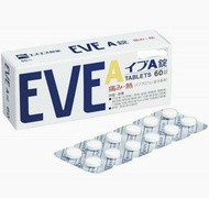 (現貨)日本  EVE  A   白色  60錠