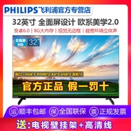 Philips/Philips 32/40/43/50/55/58/65 inch smart network LED LCD TV