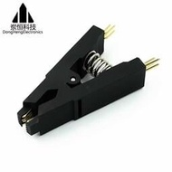 【滿200元出貨】電子設備 SOP8 測試夾 燒錄夾 IC夾子線 窄體 寬體 刷機通用夾 BIOS燒錄座
