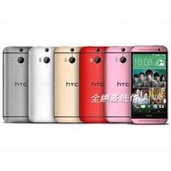 HTC One M8 32GB 送鋼化膜+保護套 4G LTE全頻段 5吋 四核心 Sensor Hub  福利機