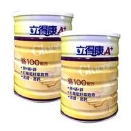 立得康 A+鉻100奶粉900g*2罐【德芳保健藥妝】