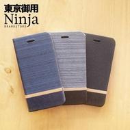 【Ninja 東京御用】Sony Xperia 5 II(6.1吋)復古懷舊牛仔布紋保護皮套