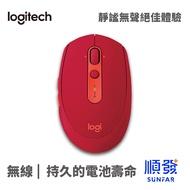 羅技 LOGITECH  紅 M590 多工靜音 無線 滑鼠 辦公滑鼠 靜音滑鼠