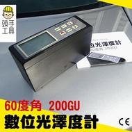 【光澤儀】光澤度計通用型光澤度儀光澤度測試儀 光澤度測試計 玻璃光澤 汽車板金光澤度