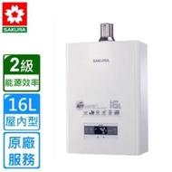 【(全國安裝)SAKURA 櫻花】DH1670A強制排氣屋內大廈型浴SPA數位恆溫熱水器(16L)
