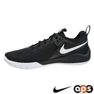 【NIKE 耐吉】排球鞋 男鞋 運動鞋 羽球鞋 桌球鞋 氣墊 避震 包覆 MENS NIKE HYPERACE 2 黑 AR5281-001