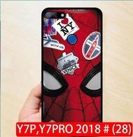 HUAWEI Y7PRO,Y7PRIME 2018 เคสสกรีน #28