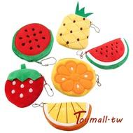卡通水果创意零钱包 絨布水果零錢包 婚禮小物 二次進場 手拿包 手機包 鈔票夾 零錢包 禮物 卡包 錢包 硬幣包 潮可