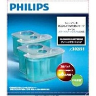 ☆PHILIPS 洗浄液 9000シリーズ用 JC302/51