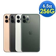 Apple iPhone 11 Pro Max 256G 6.5吋 智慧型手機