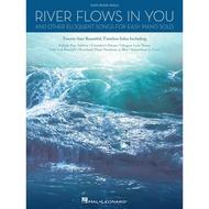 【599免運費】RIVER FLOWS IN YOU 簡易版【HL00137581】江老師開箱 Ep. 104 簡易版