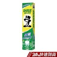 黑人  超氟牙膏250g 蝦皮24h 現貨