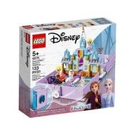 樂高 43175 迪士尼公主系列 冰雪奇緣 安娜與艾莎的口袋故事書