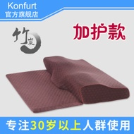 Konfurt Memory Foam Space Memory Foam Pillow Bamboo Charcoal Pillow to Help Sleep Neck Guard Neck Adult Healthy Pillow