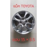 แม็กมือสอง Toyota สภาพดีเยี่ยม ขอบ 15 x 5.5 : 4 รู จำนวน 4 วง