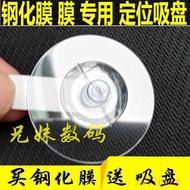 Suitable for SKX007K2 SKX009 tempered film explosion-proof film diamond repair film protective film