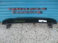 [利陽汽材]豐田RAV4 2013-18年原廠新品前保桿內鐵[原廠鋼鐵材質]原價3450/只賣$2600