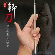日本進口碳素鯽魚竿手竿超細超輕37調臺5.4米魚桿漁具