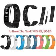 華為運動手環 替換腕帶 華為2 pro/band2/ERS-B19/ERS-B29 通用矽膠錶帶