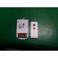 大功率長距離電源遙控器 電源控制器 電燈遙控器 燈具遙控器可穿牆110V/220V兩用(5KW)