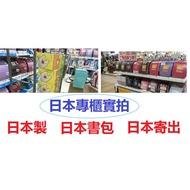 免運 日本直郵 KYOWA 協和天使之翼 小學生書包 日本製 書包 專櫃正品