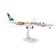 代購長榮航空 B777-300ER Hello Kitty 牽手機 1:200 飛機模型 扁盒版 長榮航空EVA AIR