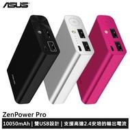 ASUS ZenPower Pro 10050mAh 行動電源