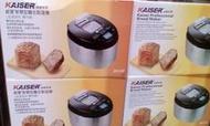 【好市多代購】KAISER 威寶 多功能麵包製造機/麵包機BM818(內含麵包鍋&蛋糕鍋)