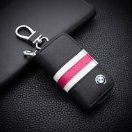 【西木閣】寶馬 BMW 鑰匙套 鑰匙圈 鑰匙包 鑰匙皮套 鑰匙扣 X1 X3 X4 X5 X6