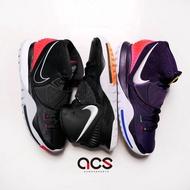 Nike 籃球鞋 Kyrie 6 EP 任選 Irving 魔鬼氈 男鞋 運動鞋 KI6 【ACS】