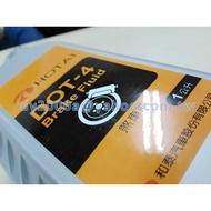 【可自取】TOYOTA 和泰正廠 煞車油 DOT4 各車系適用 ALTIS YARIS CAMRY VIOS RAV4