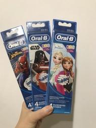 【德潮購】德國 Oral B. 兒童專用電動牙刷刷頭 (4入一組) 3款《SUPER SALE 樂天雙12購物節》