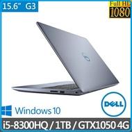 Dell G3-3579-R1548LTW 藍 第八代15.6吋獨顯電競筆電 藍/I5-8300HQ/4G/1TB/GTX1050/Win10