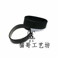 <預購>匿名磨豆機專用 防滑套(1組2個)