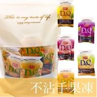 【盛香珍】 Dr.Q蒟蒻果凍 家庭號 1000公克裝(約50小包入)