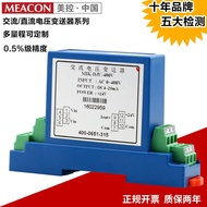 現貨精工■✔✧三相交流電壓變送器0-5V/10V直流電壓傳感器輸出4-20mA 220V 單相