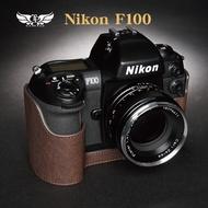 【TP ORIG】相機皮套  適用於  Nikon F100  專用