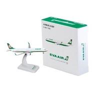 [長榮航空 機上空姐代購] 長榮航空 A321 1:500 飛機模型
