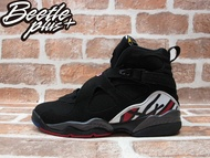 BEETLE PLUS 全新 現貨 NIKE AIR JORDAN 8 RETRO GS 八代 黑 PLAY OFF 兔寶寶 女鞋 305368-061