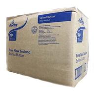 [免運] 安佳奶油25公斤 無鹽/有鹽【源麥食品】