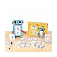 【玩具倉庫】【小康軒】拼音機器人升級版 注音機器人升級版