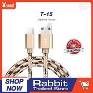 Rabbit สายชาร์จ รุ่น T15 use for ios Micro Type-C USB Cable USB 2A Phone Charger For Samsung Xiaomi Huawei Adapter Data Cord USB-C Cable
