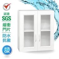 【IHouse】SGS 防潮抗蟲蛀塑鋼緩衝二門浴室吊櫃 寬64深21.5高60cm