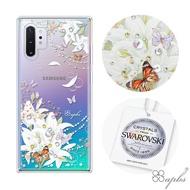apbs Galaxy Note10+ & Note10 & Note10 Lite 施華彩鑽防震雙料手機殼-珠落白玉