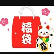 日本 玩具福袋 超值 迪士尼 扭蛋 絕版 動漫 七龍珠 Q比 吊飾 海賊王 布偶 拉拉熊 寶可夢 哆啦A夢 剛彈 庫柏力